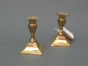 English Brass Sticks