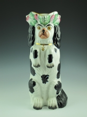 Staffordshire Spaniel Pitcher